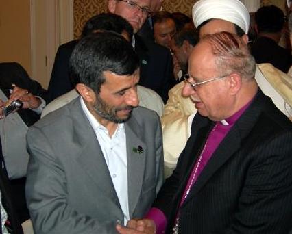 bishop-riah-and-ahmadinejad.JPG